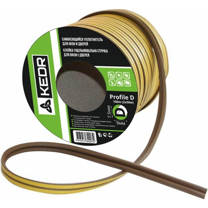 KEDR Уплотнитель D (50м) коричневый 9*7,5 (шт.)