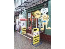 Магазин дверной фурнитуры «Trion Locks» на Раскидайловской 31 к2