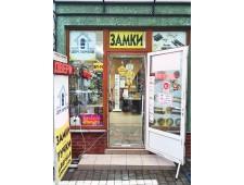 Магазин дверной фурнитуры «Trion Locks» на Раскидайловской 31 к2 -2