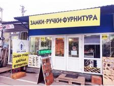 Магазин дверной фурнитуры «Trion Locks» ➤ цены со СКЛАДА